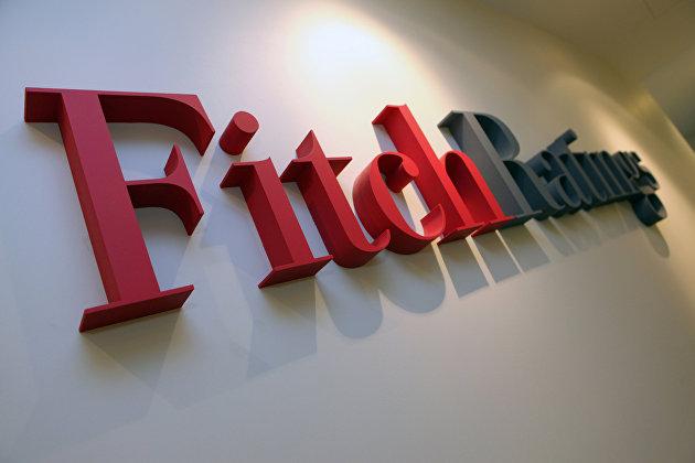 "831246165 - Fitch подтвердило рейтинг Франции на уровне ""AA"""