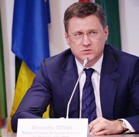 Новак призвал не относиться к низким ценам на нефть серьезно