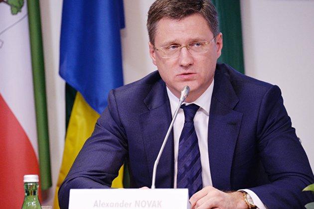 Новак констатировал, что восстановление спроса на нефть замедляется