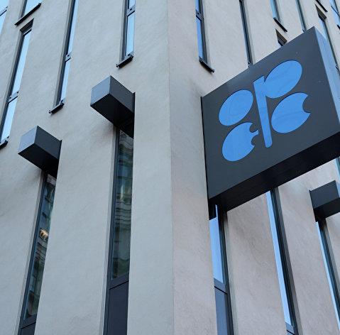 ОПЕК+ ожидаемо продлила сокращение добычи нефти в 9,7 млн баррелей