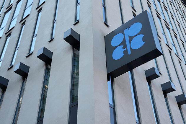 831251419 - ОПЕК заявил о ведущей роли нефти в мировом энергобалансе к 2045 году