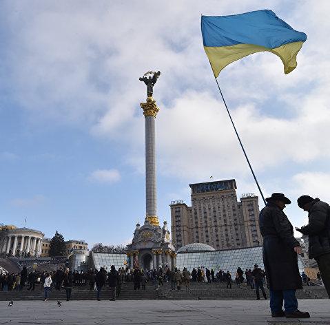Минфин Украины ожидает падения экономики страны в 2020 году на 4,8%