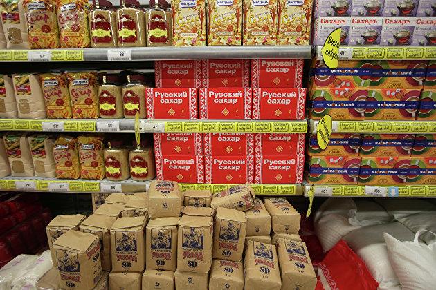 831270219 - Сахар начал дешеветь впервые с июня