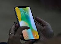 """ Новый смартфон iPhone X от компании Apple"