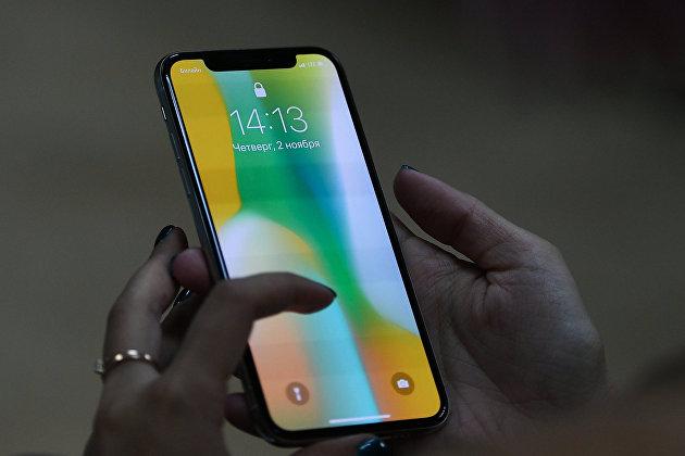 Эксперт рассказал, когда нужно срочно отключить интернет и смартфон - ПРАЙМ, 10.10.2020