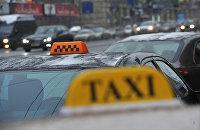 """"""" Такси на улице города"""