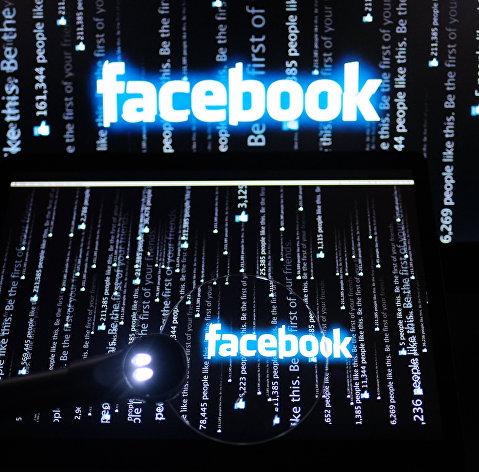 Чистая прибыль Facebook за I полугодие 2020 году выросла вдвое