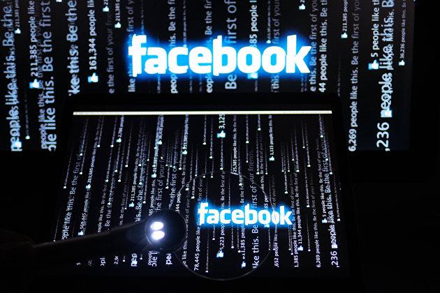 """Социальная сеть """"Фейсбук"""