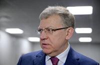 """"""" Алексей Кудрин"""