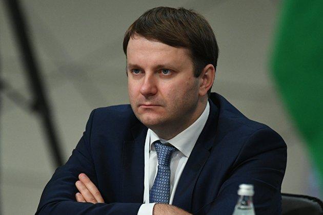 Орешкин: России надо исчерпать стандартные меры поддержки