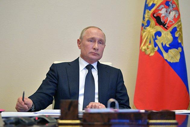 Путин оценил эффективность сотрудничества США и России в сфере энергетики