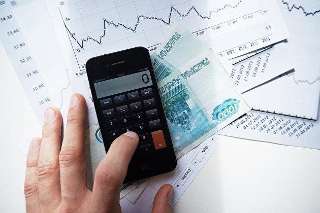 831356813 - Величина межбанковских кредитов, полученных банками Московского региона, за девять месяцев выросла на 17%