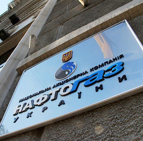 Импорт газа на Украину из ЕС достиг рекорда