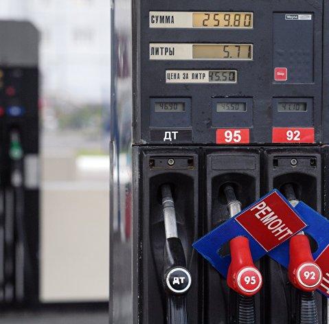 Бензин в России дорожает быстрыми темпами, за неделю рост составил 13 копеек