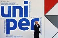 У стенда компании Uniper на VIII Петербургском международном газовом форуме