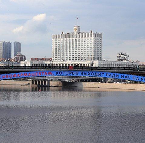Правительство России пополнит свой резервный фонд еще на 32,7 млрд рублей