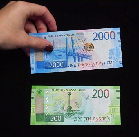 Правительство выделило свыше 81,2 млрд рублей на субсидии МСБ