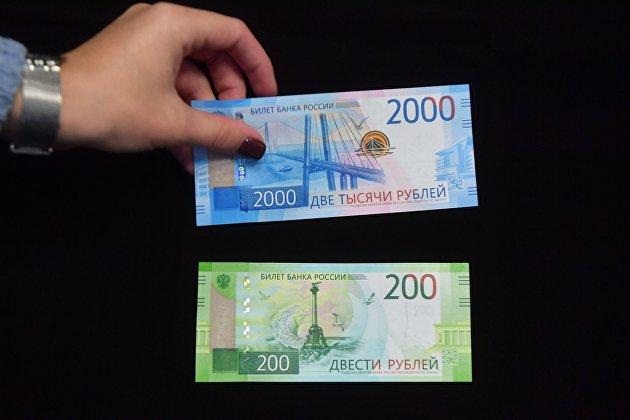 831418559 - Банк России сообщил, что ждет россиян после введения цифрового рубля