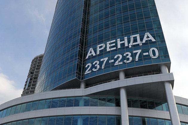 В Совете Федерации предложили освободить торговые и бизнес-центры от налога на имущество