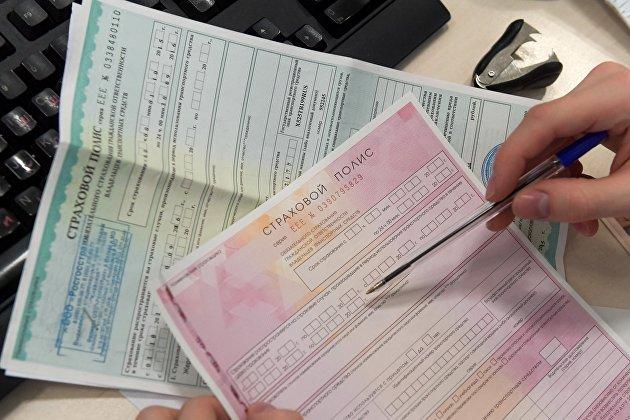 831438984 - Стало известно, на сколько сократится страховой рынок России за 2020 год