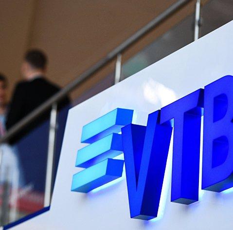 ВТБ сократил вознаграждения правлению на 21%