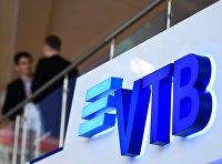 Стенд VTB на площадке V Восточного экономического форума во Владивостоке