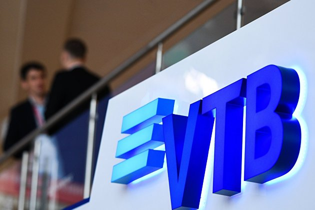 ВТБ опроверг слухи о сокращении сотрудников и сети: наоборот, планирует рост