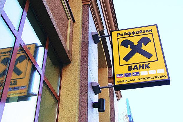831471017 - Российские банки отказываются от новогодних вечеринок