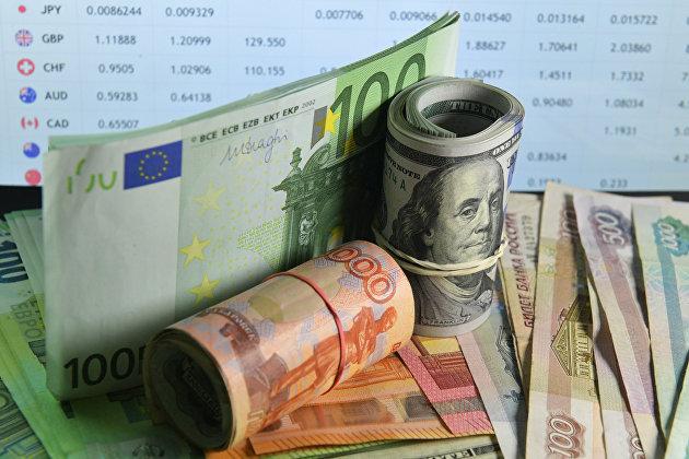 831483030 - Официальный курс евро на вторник вырос до 91 рубля