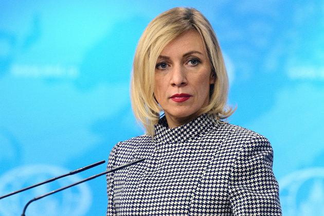 Захарова: отставка канцлера Австрии Курца - внутреннее дело этого государства