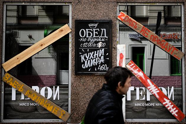 Ситуация с МФЦ позволит подумать, когда открывать предприятия сферы услуг в Москве