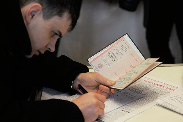 """Назван срок, когда в России могут появиться дипломы """"со сроком годности"""""""