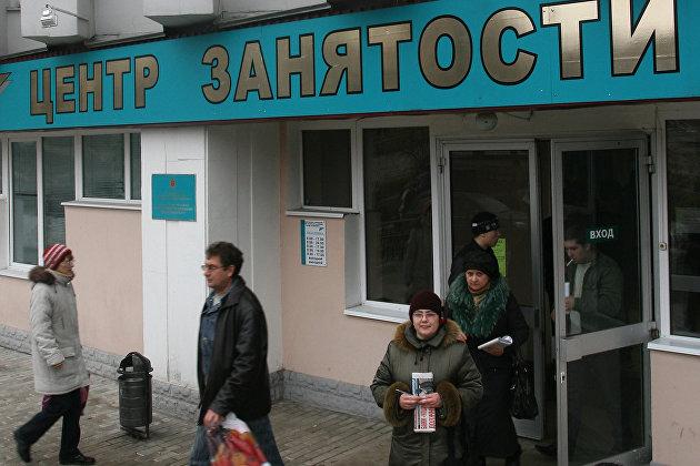 831526025 - В Минтруде дали прогноз по ситуации с безработицей в России