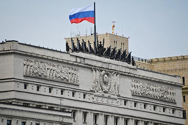 """"""" Флаг на здании Министерства обороны РФ"""