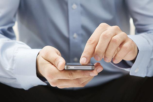 Эксперт назвал настройки в смартфоне, которые запрещено трогать - экономика