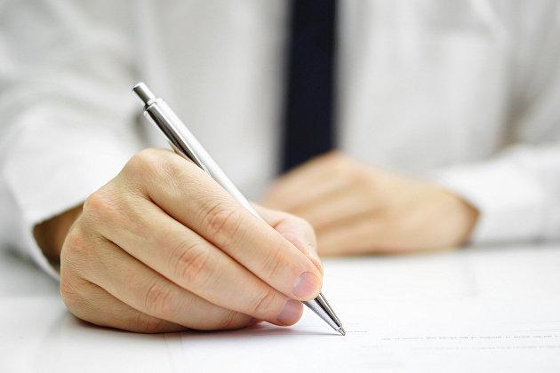831579147 - Правительство России одобрило ратификацию налогового соглашения с Кипром