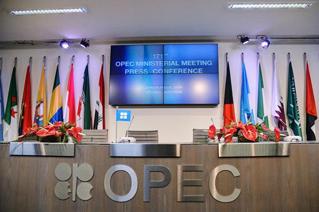 ОПЕК видит рост спроса на нефть в мире