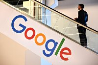 """Логотип компании Google"