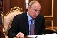 Президент РФ В. Путин встретился с директором Росфинмониторинга Ю. Чиханчиным