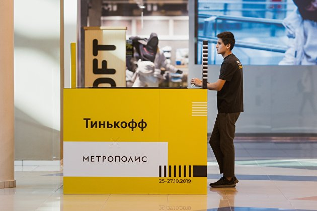 """831659533 - """"Тинькофф"""" объявила о прекращении переговоров с """"Яндексом"""" о покупке"""