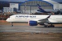 """"""" Аэрофлот получил первый самолет Airbus A350"""