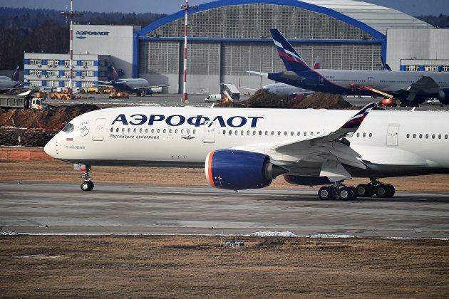 """Аэрофлот"" снизил зарплаты пилотам из-за снижения налета на фоне пандемии"