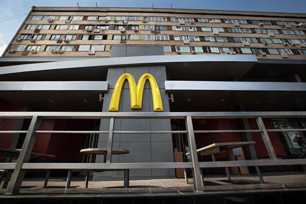"""McDonald's начинает открывать рестораны в супермаркетах """"Перекресток"""""""