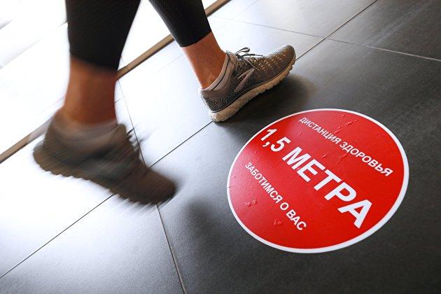 Средний чек москвичей на фитнес за год упал более чем на треть