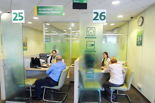 831686707 - Ставка по вкладам крупнейших банков России остается на прежнем уровне