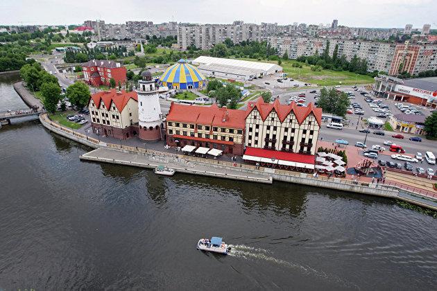 831688011 - Калининградская область установила предельные цены на сахар и масло