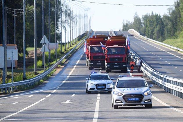 Открытие участка ЦКАД-5 от Можайского до Новорижского шоссе