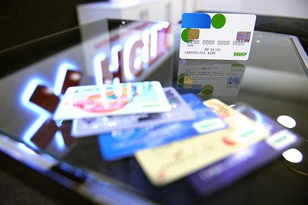 """831759000 - """"Мир"""" будет бороться с банковскими мошенниками по новым стандартам"""