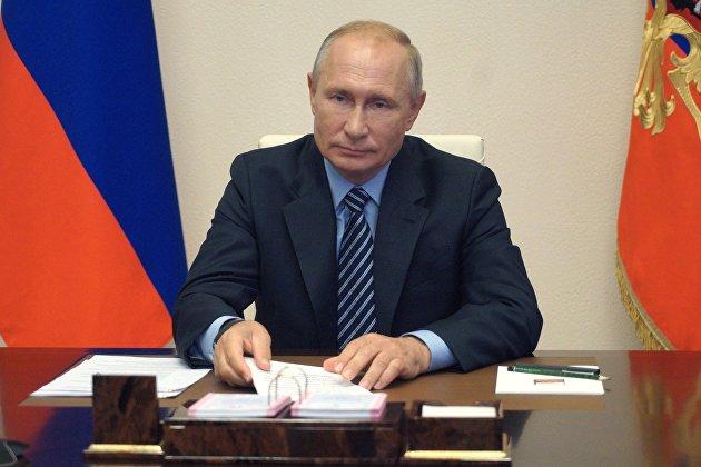 Путин заявил о планах по расширению приватизации