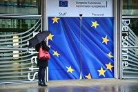 """"""" Вход в здание Еврокомиссии в Брюсселе"""